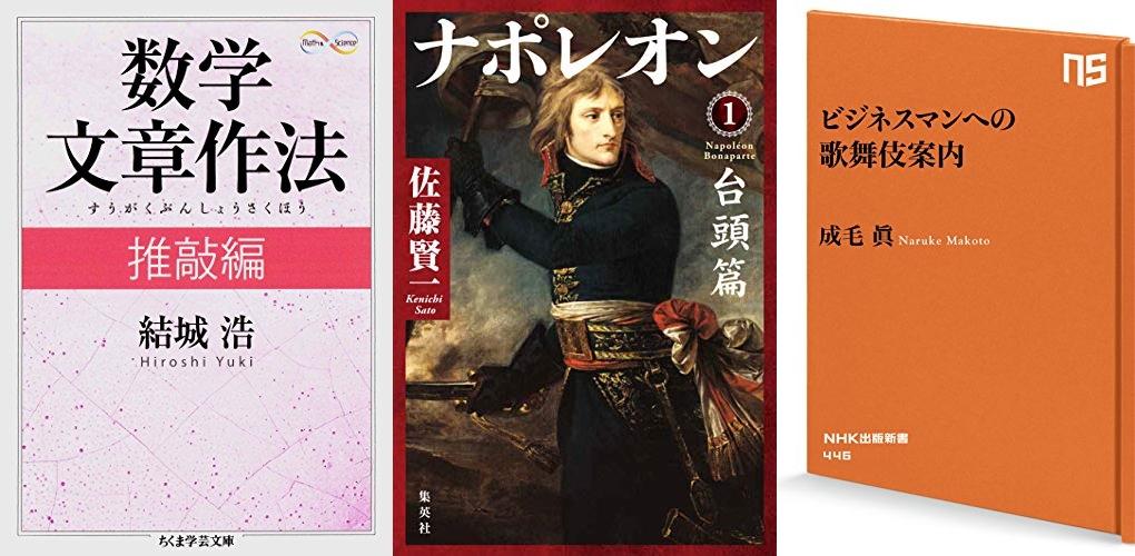 20191003_Kindle日替わりセール