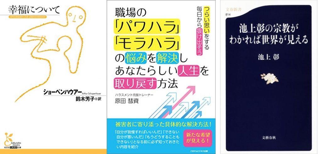 20191001_Kindle日替わりセール