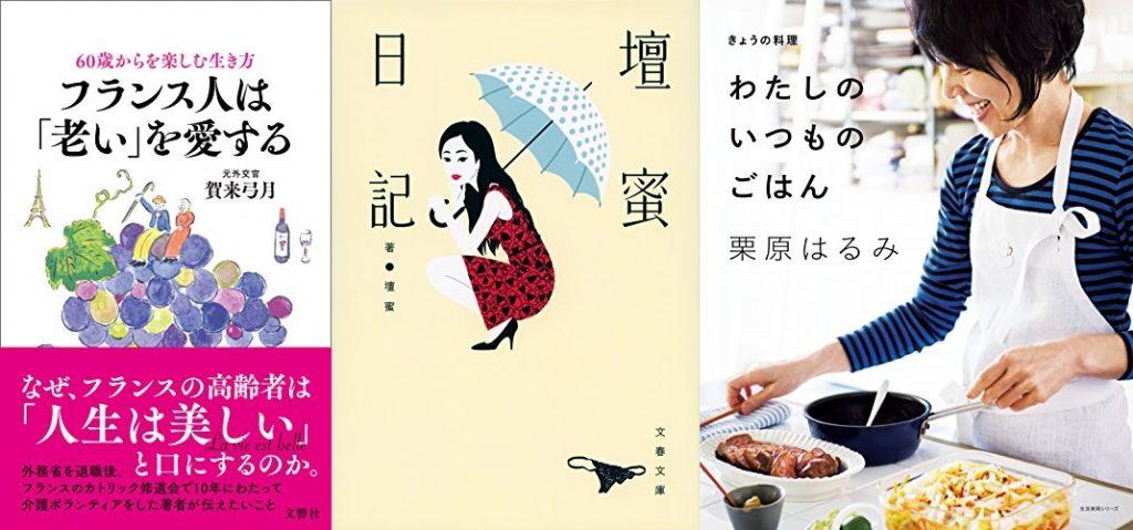 20191023_Kindle日替わりセール