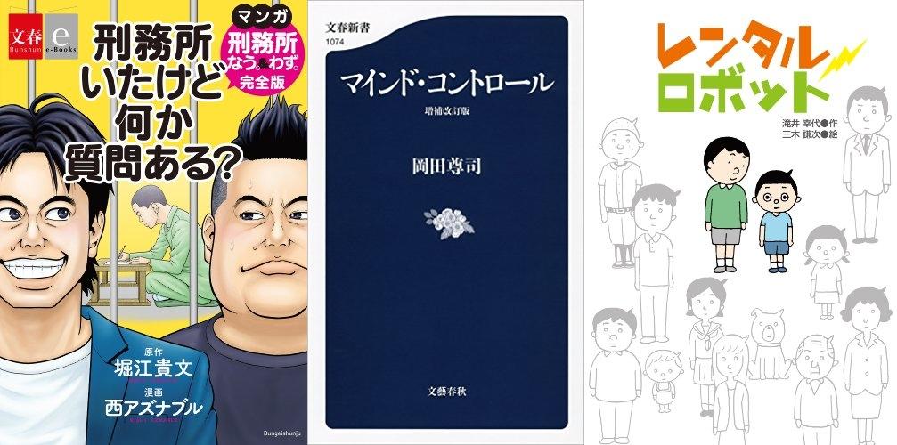 20191006_Kindle日替わりセール