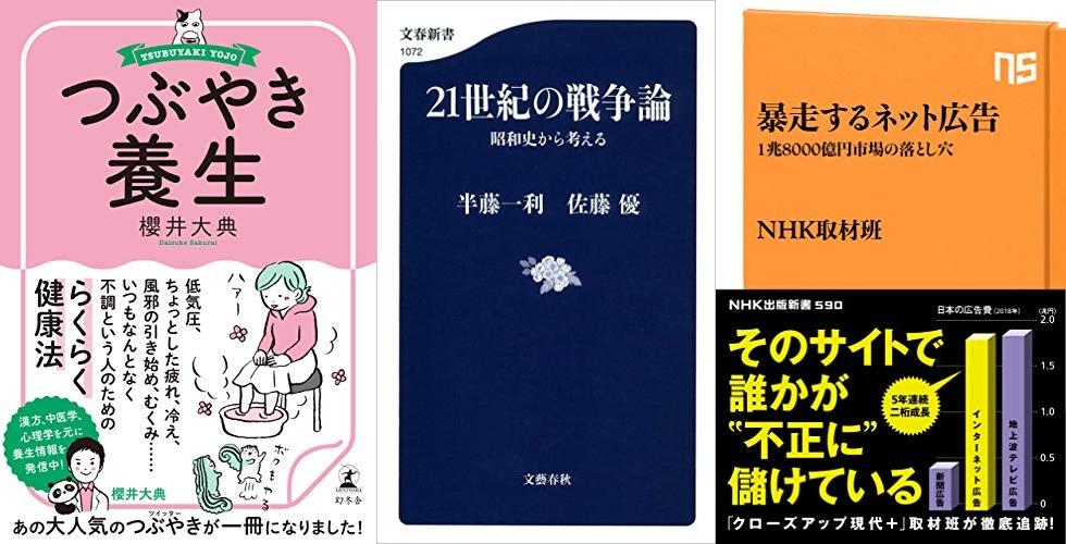 20191004_Kindle日替わりセール