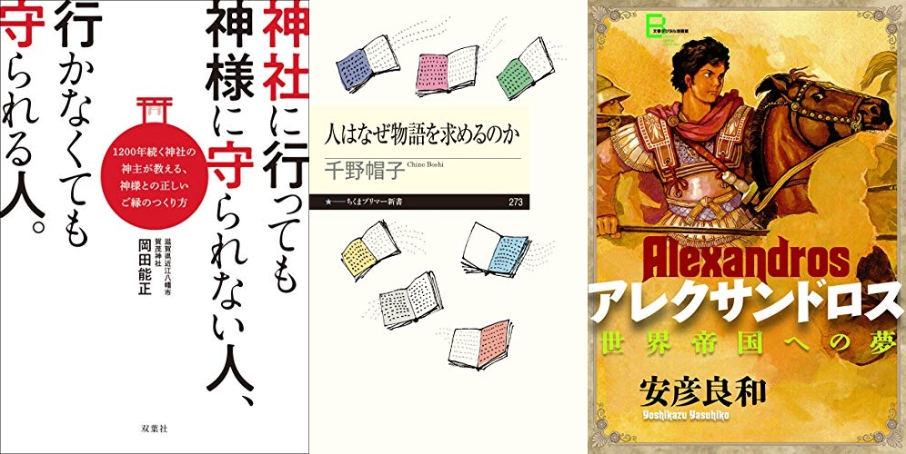 20191021_Kindle日替わりセール