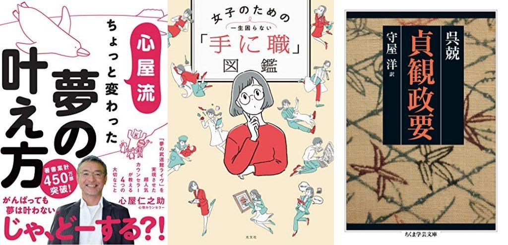 20191012_Kindle日替わりセール