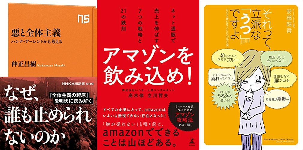 20191028_Kindle日替わりセール
