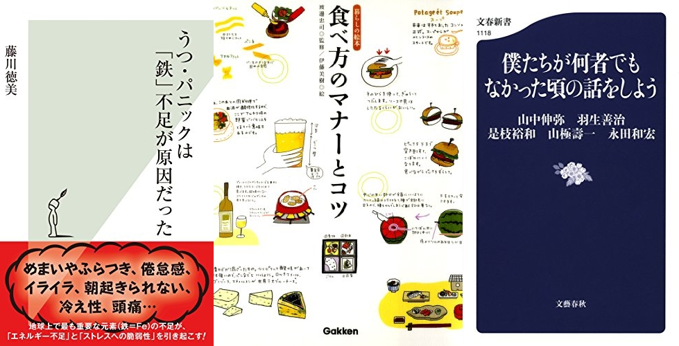 20191124_Kindle日替わりセール