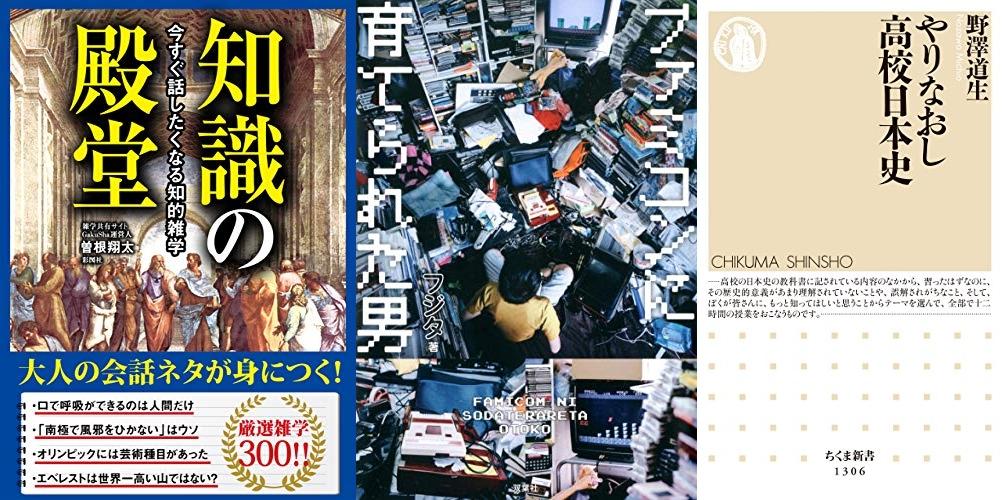 20191101_Kindle日替わりセールa