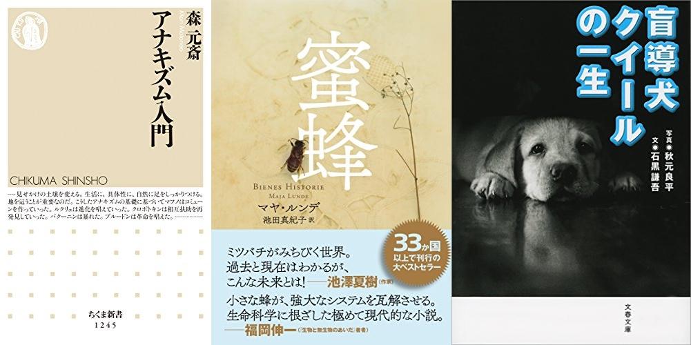 20191104_Kindle日替わりセール