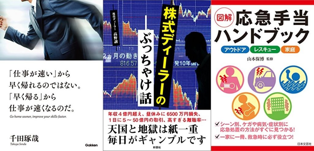 20191106_Kindle日替わりセール