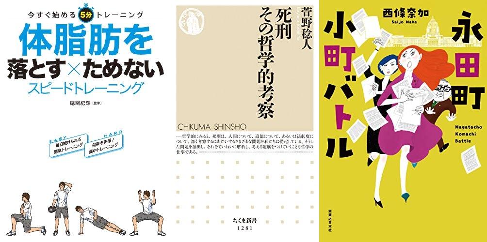 20191113_Kindle日替わりセール