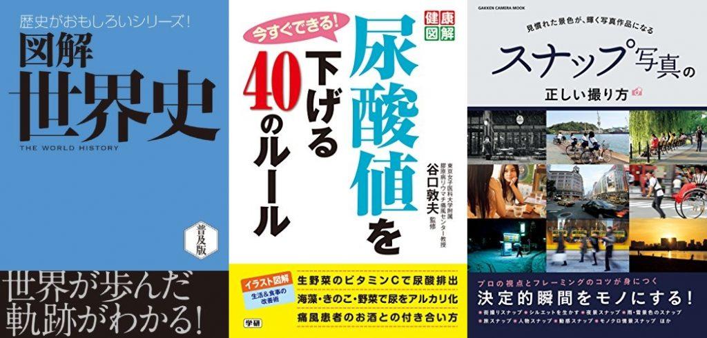20191108_Kindle日替わりセール