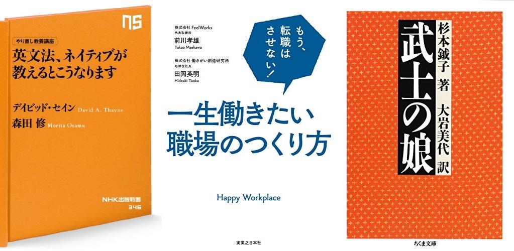 20191105_Kindle日替わりセール