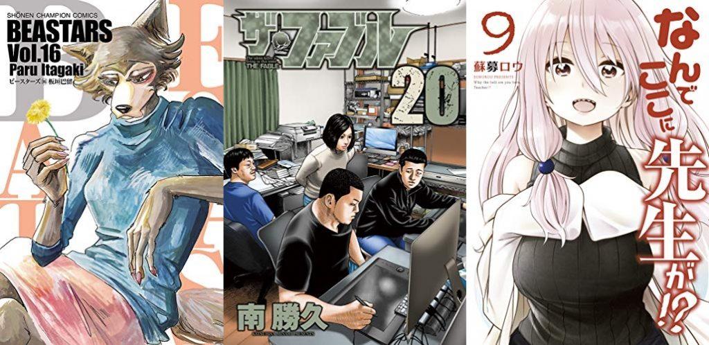 2019年12月6日Kindle本新刊