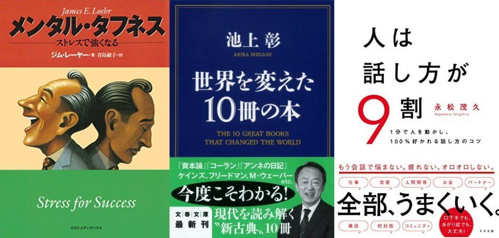 20191222_Kindle日替わりセール