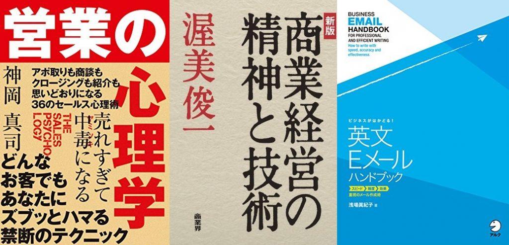 20191202_Kindle日替わりセール