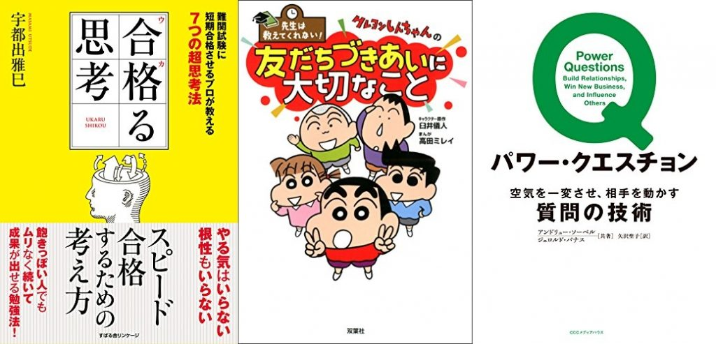 20191203_Kindle日替わりセール