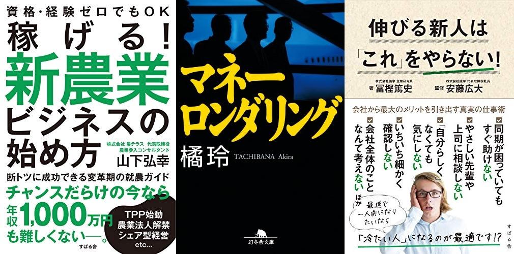 20191227_Kindle日替わりセール