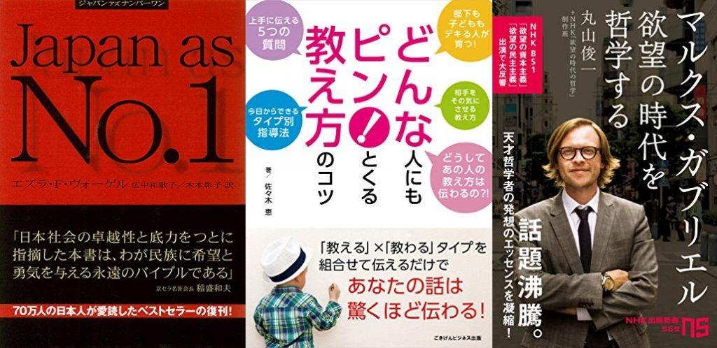 20191214_Kindle日替わりセール