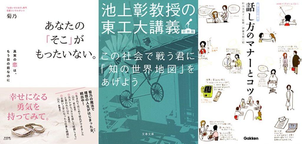 20191226_Kindle日替わりセール