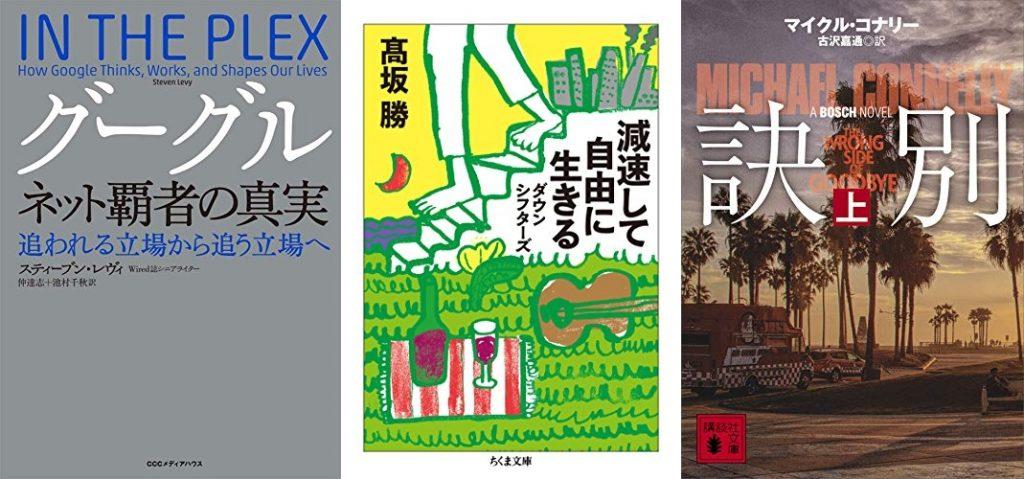 20191207_Kindle日替わりセール