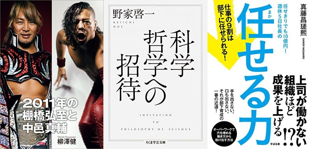 20191204_Kindle日替わりセール