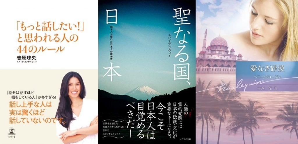 20191211_Kindle日替わりセール
