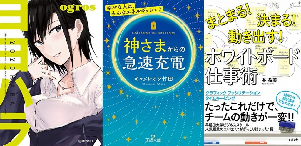 20191219_Kindle日替わりセール