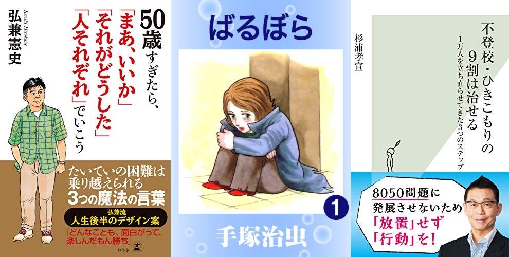 20200131_Kindle日替わりセール
