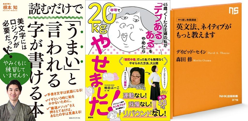 20200113_Kindle日替わりセール
