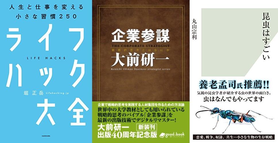 20200226_Kindle日替わりセール