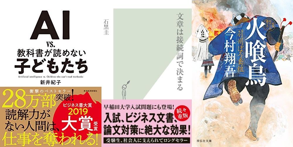 20200208_Kindle日替わりセール