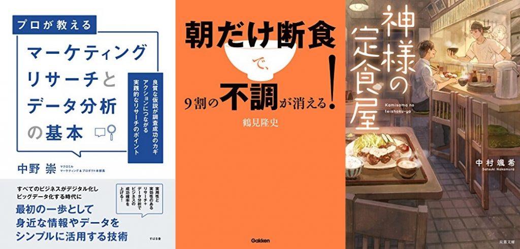 20200225_Kindle日替わりセール