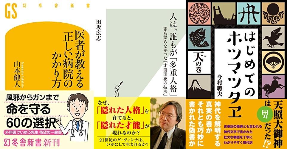 20200313_Kindle日替わりセール