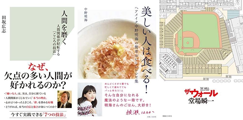 20200317_Kindle日替わりセール