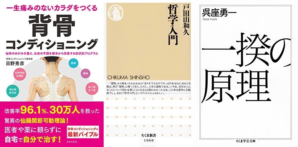 20200415_Kindle日替わりセール