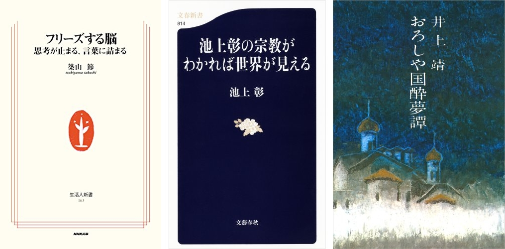 20200406_Kindle日替わりセール