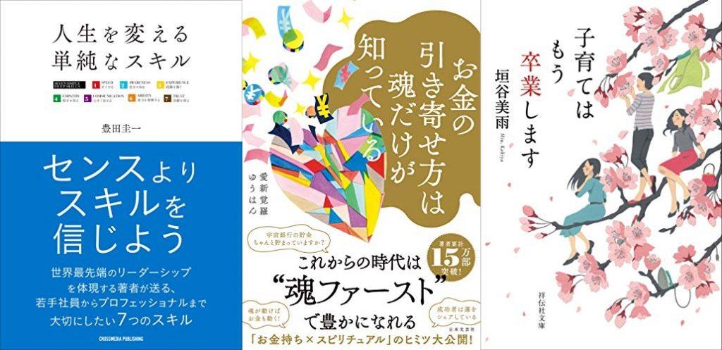 20200419_Kindle日替わりセール