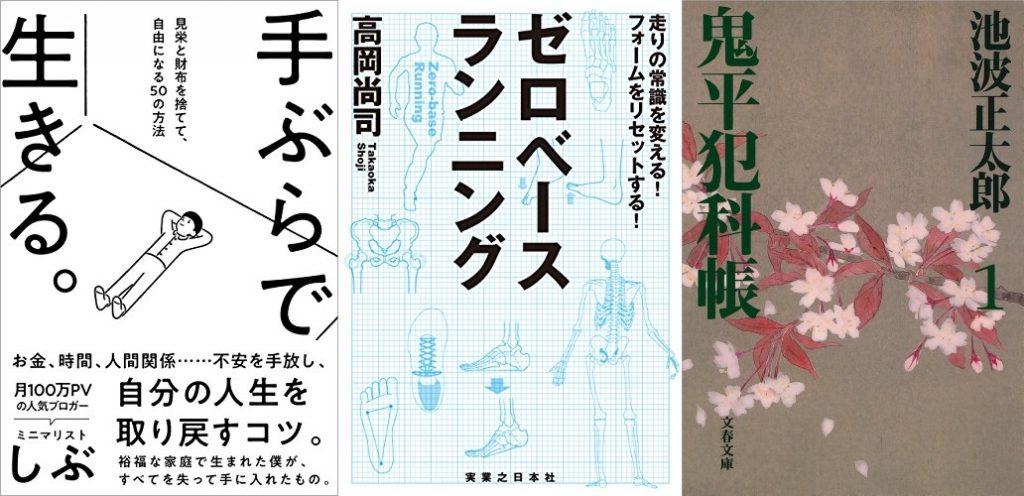 20200412_Kindle日替わりセール