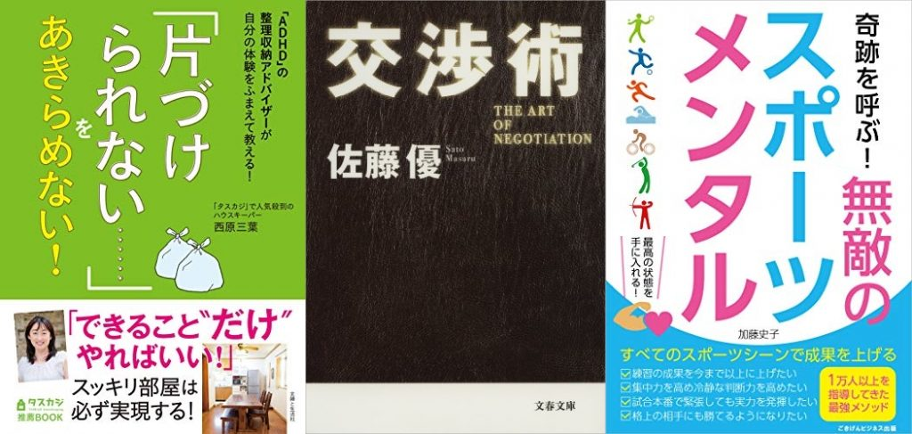 20200426_Kindle日替わりセール
