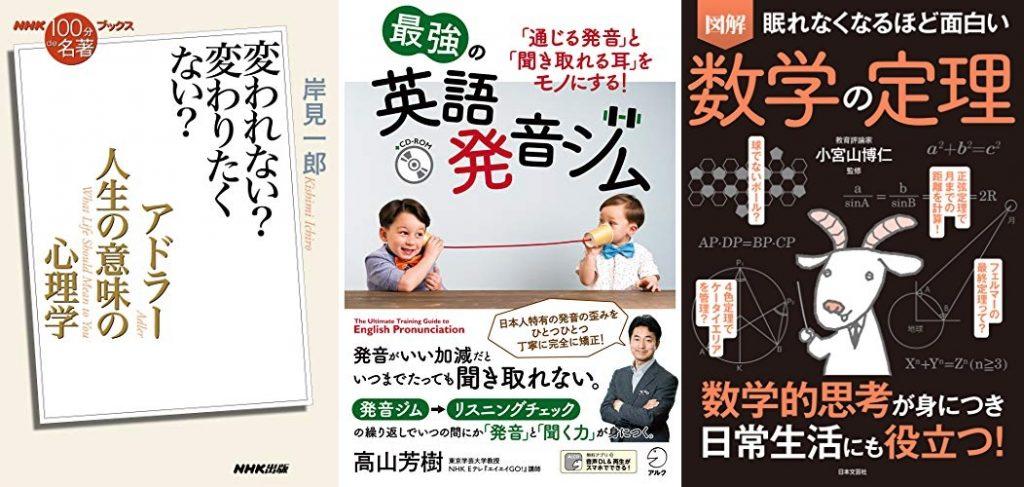 20200430_Kindle日替わりセール