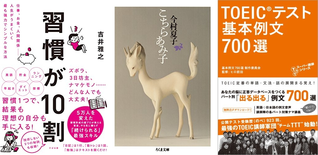 20200410_Kindle日替わりセール