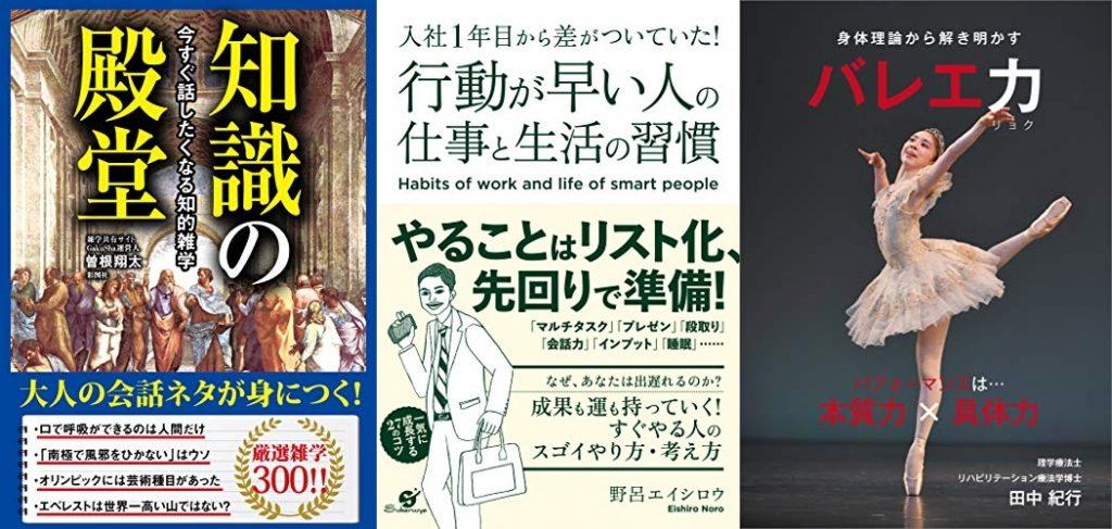 20200518_Kindle日替わりセール