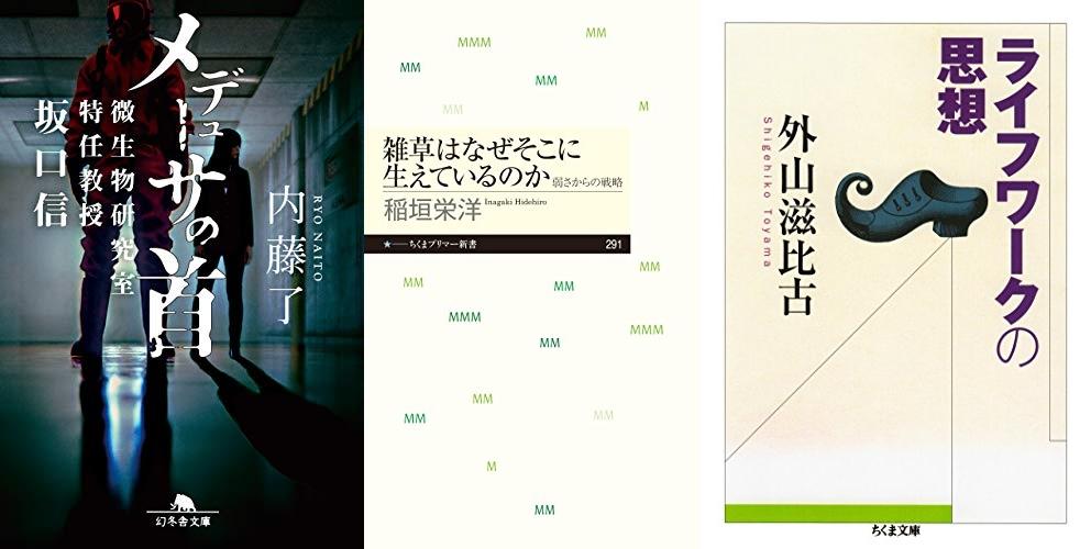 20200531_Kindle日替わりセール