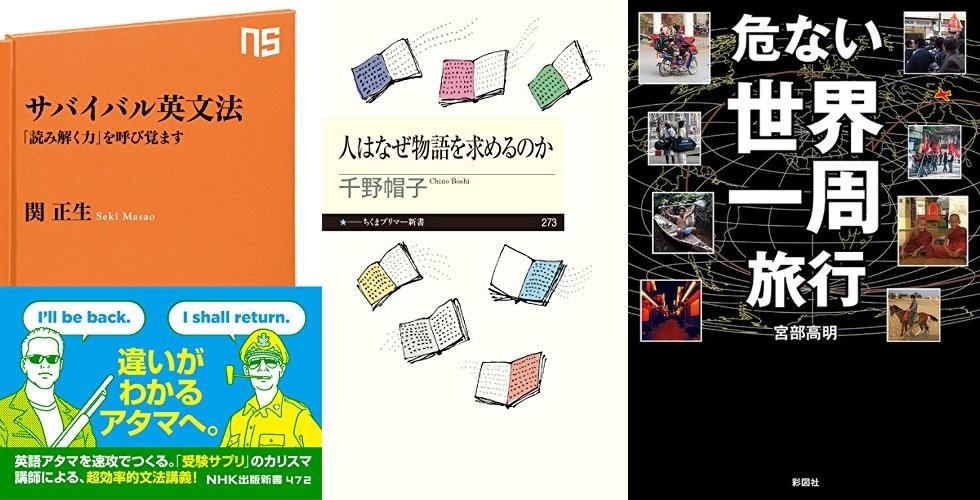 20200512_Kindle日替わりセール