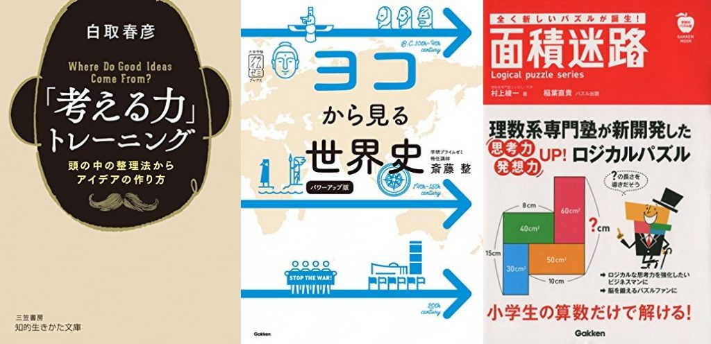 20200515_Kindle日替わりセール