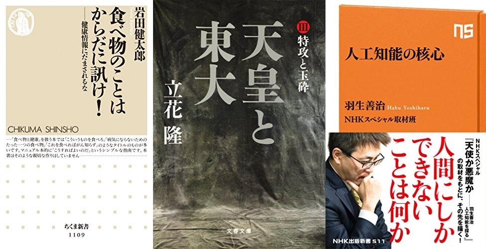 20200509_Kindle日替わりセール