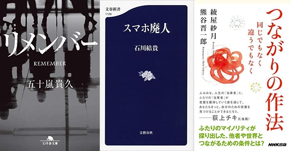 20200513_Kindle日替わりセール