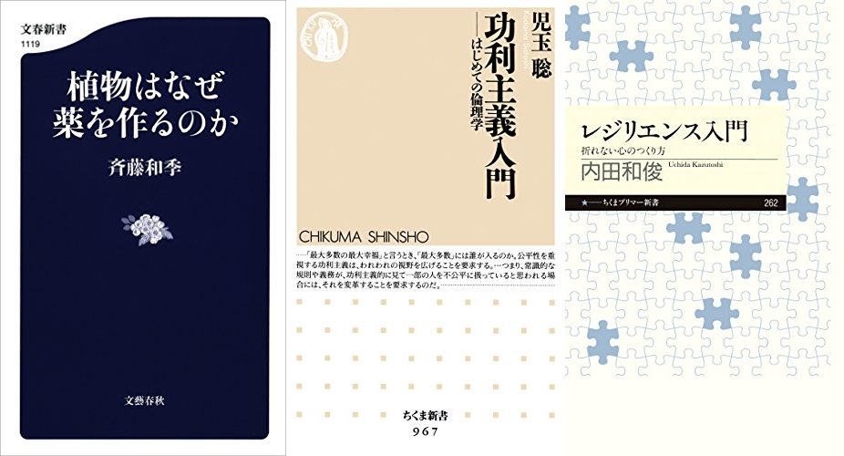 20200529_Kindle日替わりセール