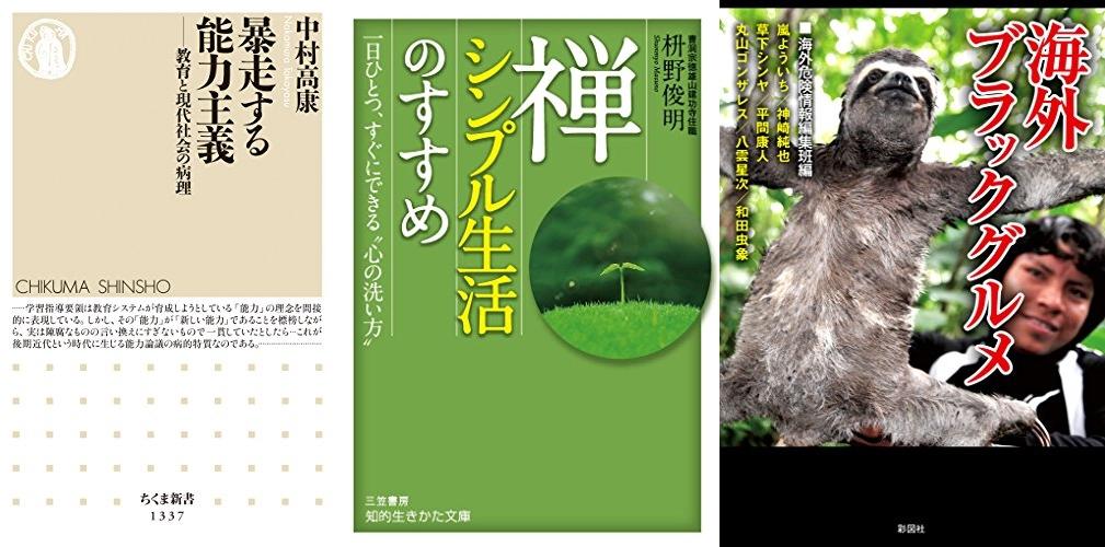 20200507_Kindle日替わりセール