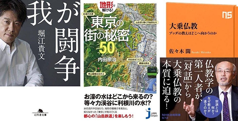 20200525_Kindle日替わりセール