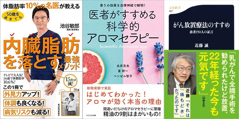 20200503_Kindle日替わりセール